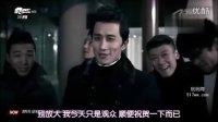 [JY]【韩语中字】HOLY LAND 第三集