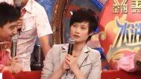 080512剧风行动(三)拉歌 水立方 双簧 李导篇by如果cc
