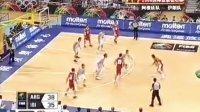 7月29日 男篮钻石杯 阿根廷vs伊朗 第二节