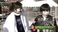 挑战冠军王—2006年女子版极限体能王(一)