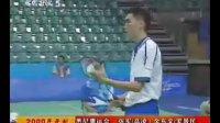 2000年悉尼奥运会羽毛球混双4分之1决赛张军高凌VS金东文罗景民