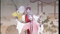 中日版《牡丹亭 游园》