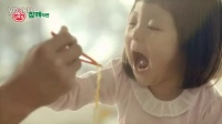 【秋成勋、秋小爱】ottogi芝麻拉面广告(15秒)