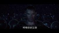 """《大力神》 中国版第二款预告片 """"暮色""""男星化身""""大力神"""""""