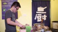 [北京]北大硕士卖米粉日进万元 现实版合伙人