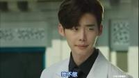 韩剧 Doctor异乡人 01韩语中字 朴海镇 李钟硕 陈世妍 姜素拉