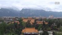 """陕西篇·供奉""""五帝""""之一少昊的庙宇——西岳庙"""