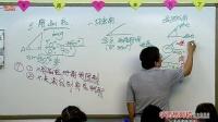 学而思网校【10261】高一数学尖端培养计划班(2013秋季实录)第一讲(1)任意角的三角函数(上)第1段