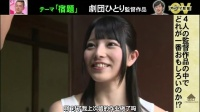 【OV監督】20140805「作业」