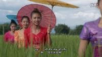 向小过 第二张新歌辑【柚子花飘香的地方】弘扬德宏傣文化