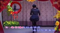 老公赚钱老婆花【DJ舞曲】美妞妞广场舞 1080PHD超清