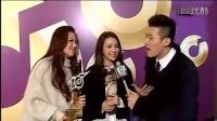 衛蘭JW奪金曲金獎 TVB 東張西望 20110116