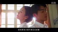《匆匆那年》郑恺版预告片