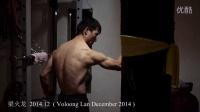 直拳击打立式沙袋,梁火龙武道功夫训练录像肌肉男VS李小龙肌肉训练视频播求托尼贾截拳道牛人mma格斗