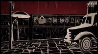 亚洲青年动漫大赛最佳短片《墙》