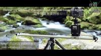 Syrp Genie 西普精灵介绍视频-延时摄影,移动控制利器