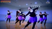 深圳舞蹈网成人中国舞培训班练习视频《天下无双》