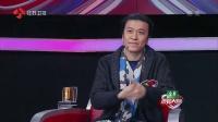 """第十一期(上) 黄磊自嘲""""脑残"""" 中国风迎战英伦范 150320"""