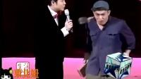 宋小宝小沈阳 经典爆笑小品《我是大明星》