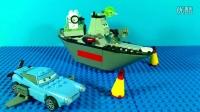 乐高《赛车总动员2》海上逃生Lego cars 2 escape at sea