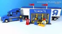 乐高城市系列——LEGO CITY TOYSRUS TRUCK 7848