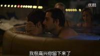 男尽欢女要爱《通宵》中文版预告