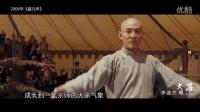 李连杰:功夫皇帝笑傲江湖三十载