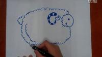 儿童美术卡通画绵阳根李老师学画画