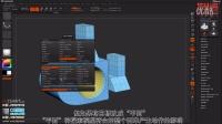 【ZBrush 4r7】新功能ZModeler笔刷03-Targets菜单的简单介绍