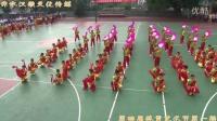 赤水市第一小学 第四届体育艺术节 暨庆六一活动 秧歌舞 潮