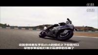 【V报告】宝马BMW摩托车 HP4评测视频(中文字幕)-摩托威