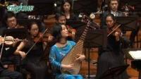 赵季平《第二琵琶协奏曲》欣赏