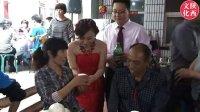 陕西农村结婚风俗-乡村结婚欢乐多,老公公唱主角,犀利闹新娘