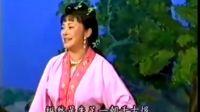 陈淑敏 高清豫剧《泪洒姑苏》选段 西湖难