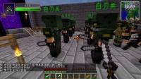 【小枫的Minecraft】我的世界:亡灵战争.EP3-僵尸军团大战前兆!