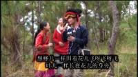 春天,阿惹-吉地色呷-彝族歌曲