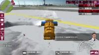 【卖块雷】模拟机场15试玩