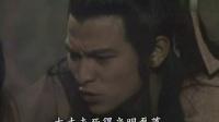 魔域桃源.1984.双语.EP04.TVRip.x264刘德华经典