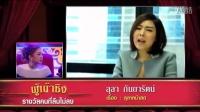 泰国娱乐The Red Carpet红毯之战150909嘉宾Pang,Chin,Lula,Charebelle,Punjan等