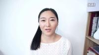 [七七]简单明亮学生妆容&第一次相亲记