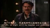 《僵尸至尊》 林正英僵尸鬼片大全国语版香港喜剧鬼片_标清
