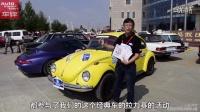 ams车评网 夏东解读 2015中国国际名城经典车巡礼