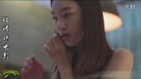 韩国青春19禁电影《青春荷尔蒙》预告片初吻吻戏曝光
