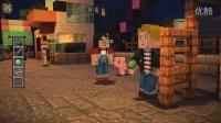明月庄主《我的世界故事模式Minecraft Story Mode 》试玩EP2