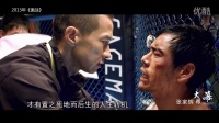 张家辉:香港电影圈大器晚成的典范