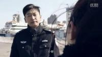 大连市公安局微电影《浮城之恋》