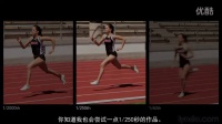 专业单反相机摄影术基础入门视频教程21设置冻结和运动模糊 中文字幕
