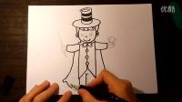 魔术师儿童画人物跟李老师学画画