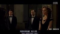 好莱坞大片《女间谍》正片 梅丽莎·麦卡西成功卧底