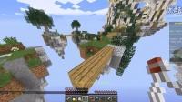 minecraft我的世界小波的《哈皮咳嗽》空岛战争EP2